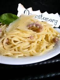 la vraie cuisine italienne pâtes carbonara presque comme des vraies recette pâtes