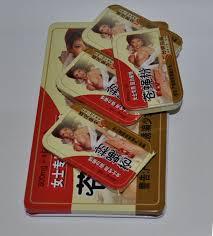 0822 2626 4884 obat perangsang wanita di magelang toko caesar