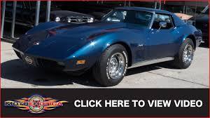 73 corvette stingray for sale 1973 chevrolet corvette stingray c3 sold