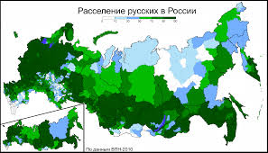 Russian Map Os Percentage Of Ethnic Russians In Russia By District According