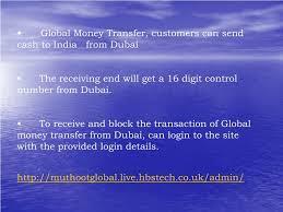 ppt global money transfer dubai powerpoint presentation id