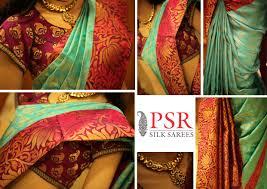 https www stylish saree silk designer indian fashion bridal wedding women
