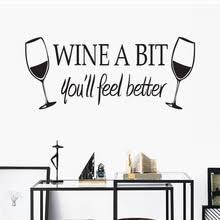 wine a bit you ll feel better online get cheap wine a bit you ll feel better aliexpress