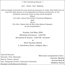 wedding ceremony program sles wedding invitation cards font styles designer hindu muslim