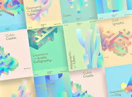 Most Interesting Graphic Design Work Abstrations Abstract Illustrations U2014 Is A Focus On Geometry