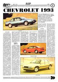 1993 u201394 chevrolet caprice classic police