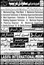 planning engineer jobs in dubai uae for americans hospital jobs in saudia free visa and free air ticket dae education
