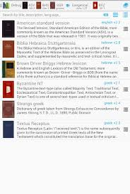 bible lexicon bible study android apps on google play