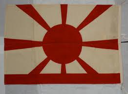 naval imperial japanese flag veterans memorial hall
