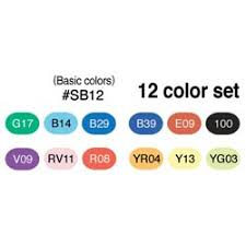 copic sketch markers set b crafts u0026 hobbies compare prices at