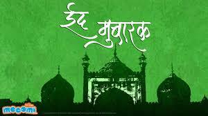 eid mubarak 03 desktop wallpapers for kids mocomi