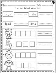 ad word family activities and worksheets no prep by ginger lettering