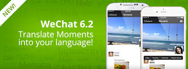 ios for android out now wechat 6 2 for ios and android featuring moments