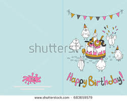 ready print happy birthday card design stock vector 682980742