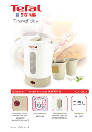 Tefal travel kettle ko1201 hktvmall online shopping