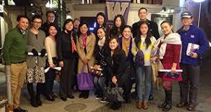 china huskies annual events alumni