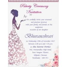 indian wedding invitation cards buy indian wedding invitation cards online at favorable price