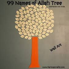 99 names of allah tree by karima u0027s crafts iman u0027s home