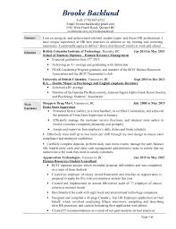 Beta Gamma Sigma Resume B Backlund Resume