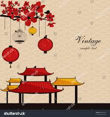 vintage japanese style background stock vector 82464787 shutterstock vintage japanese style background