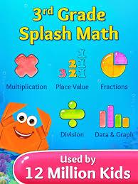 third grade splash math learning games u0026 practice on the app store