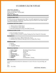 100 Teacher Resume Templates Curriculum by 100 8 Teaching Curriculum Vitae Free Teachers Resume Example