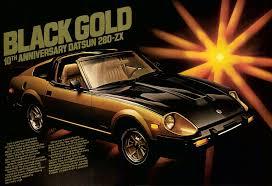nissan datsun old model datsun 280zx 1980 cartype