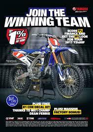 cdr bike latest promotions yamaha world
