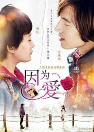 Deaf Blind Movie Because Love Chinese Drama Withricg Temporarily Blind Hero And