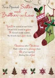 sister u0026 brother law christmas greeting card cards love kates