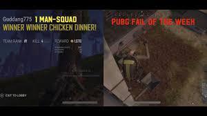 pubg 3 man squad xbox pubg 1 man squad chicken dinner on the xbox one x bonus pubg fail