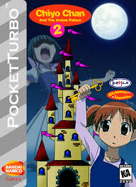 chiyo fanon wiki fandom powered by wikia image chiyo chan and the anime palace 2 box artwork 1 png