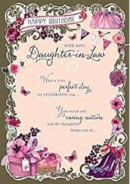 amazon com for you daughter in law
