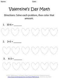 valentine u0027s day math worksheets subtraction worksheets math