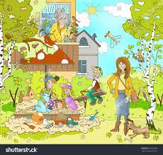 figure warm spring summer day yard stock illustration 578778832