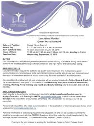 Subject Line For Sending Resume By Email Job Posting U2013 Overbrook Community Association