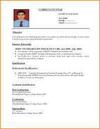Student Worker Resume 8 Application Job Samble Performa Cashier Resumes