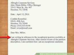 amazing good cover letter for administrative assistant job 13 on