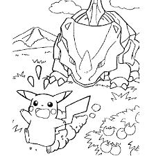 dessin pokemon az coloriage