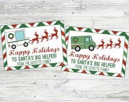 mailman gift etsy