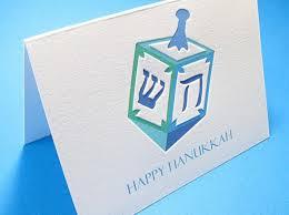 hanukkah cards hanukkah cards with sle wording digby luxury