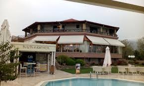 makaza maroneia ismaros hotel hd youtube