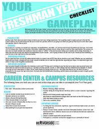 Resume Templates Tamu Career Center Resume Builder Extraordinary Tamu Career Center