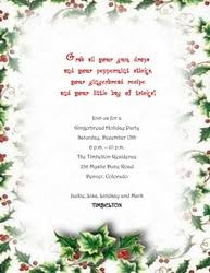 christmas party invitation template free wording by geographics printable stationery