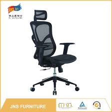 Boss Office Chairs With Price List Office Chair Spare Parts Office Chair Spare Parts Suppliers And