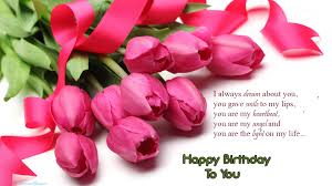 Loving Happy Birthday Quotes by Happy Birthday My Love Quotes U0026 Wallpapers Car Wallpapers