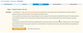 alibaba group itu apa trade assurance user guide