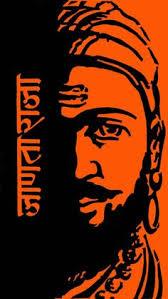 chhatrapati shivaji maharaj wallpaper free download shivaji