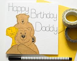 dad trophy card etsy