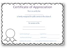 Free Certificate Of Excellence Template Golden Border Certificate Of Appreciation Free Certificate